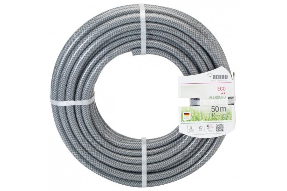 Рехау шланг поливочный 1/2 50м ECO (серый)