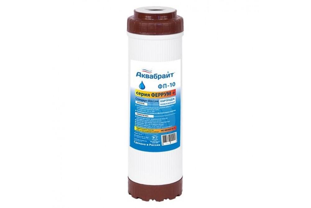 Картридж обезжелезивания воды маленький ФП- 10  34
