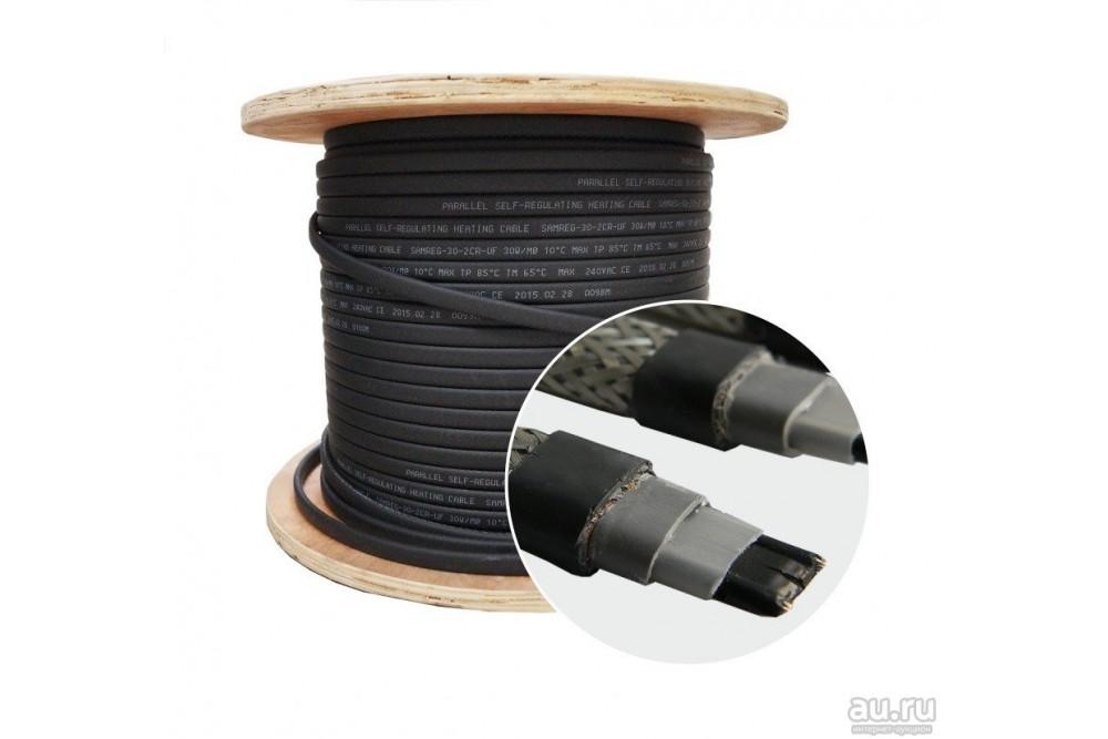 Обогревающий кабель Samreg - 3 м