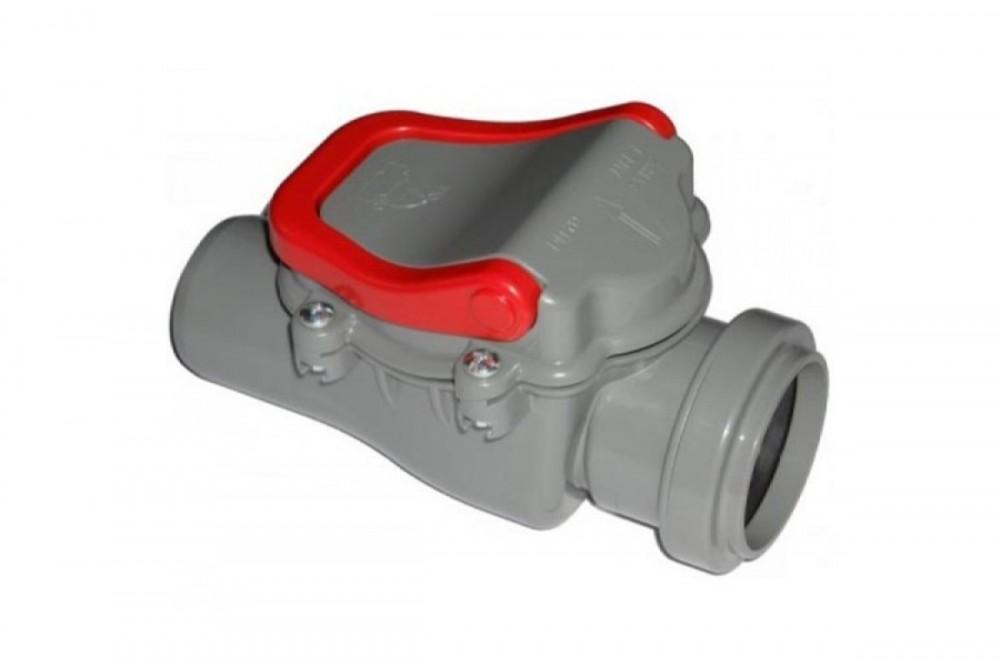 ПВХ обратный клапан 50 серый